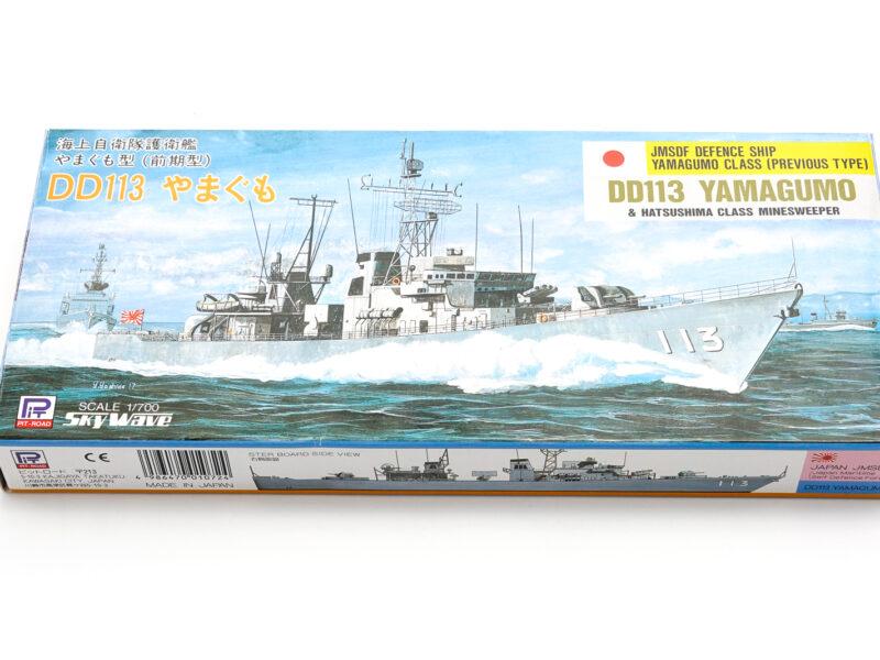 ピットロード 1/700 海上自衛隊護衛艦 やまぐも のパッケージ