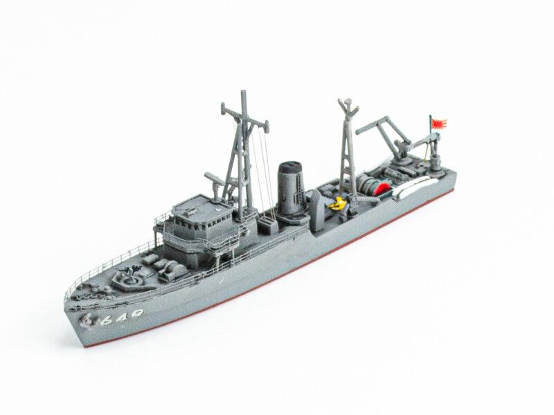 ピットロード海上自衛隊掃海艇はつしま(初代)  プラモデル 完成品