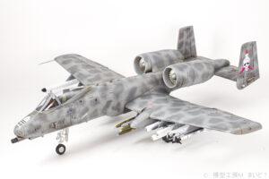 ホビーボス 1/48 A-10A プラモデル エリア88 グレッグ機 完成品