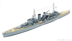 アオシマ 1/700 イギリス海軍重巡洋艦 エクセター ディテールアップ完成品