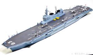 ハセガワ 1/700 ヘリコプター搭載護衛艦 いずも プラモデル ディテールアップ完成品