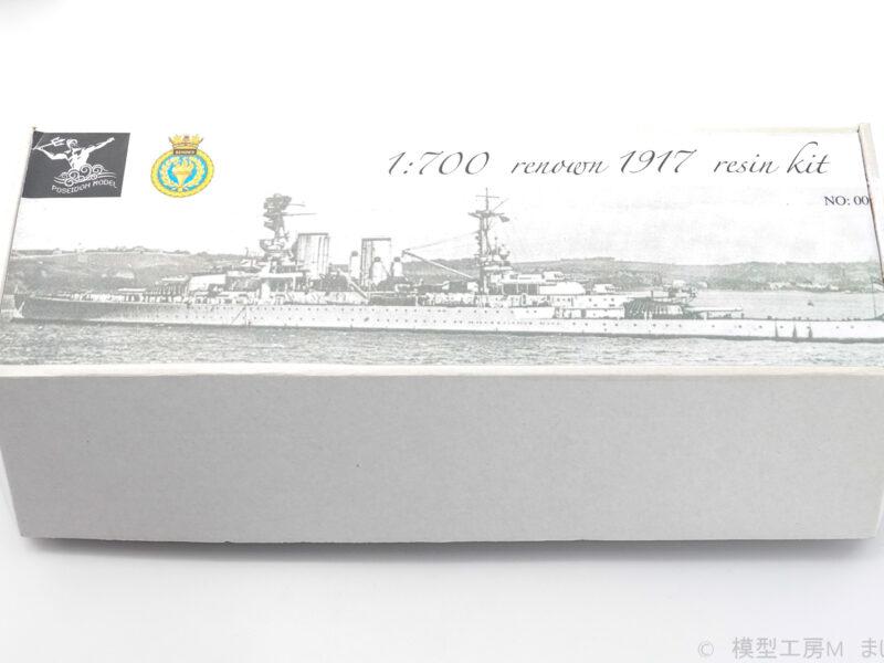 ポセイドンモデル 1/700 巡洋戦艦1917 レジンキット キット紹介