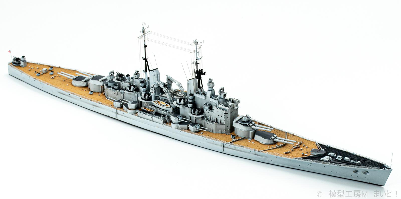 オストリッチホビー 1/700 イギリス海軍戦艦 ヴァンガード 完成品