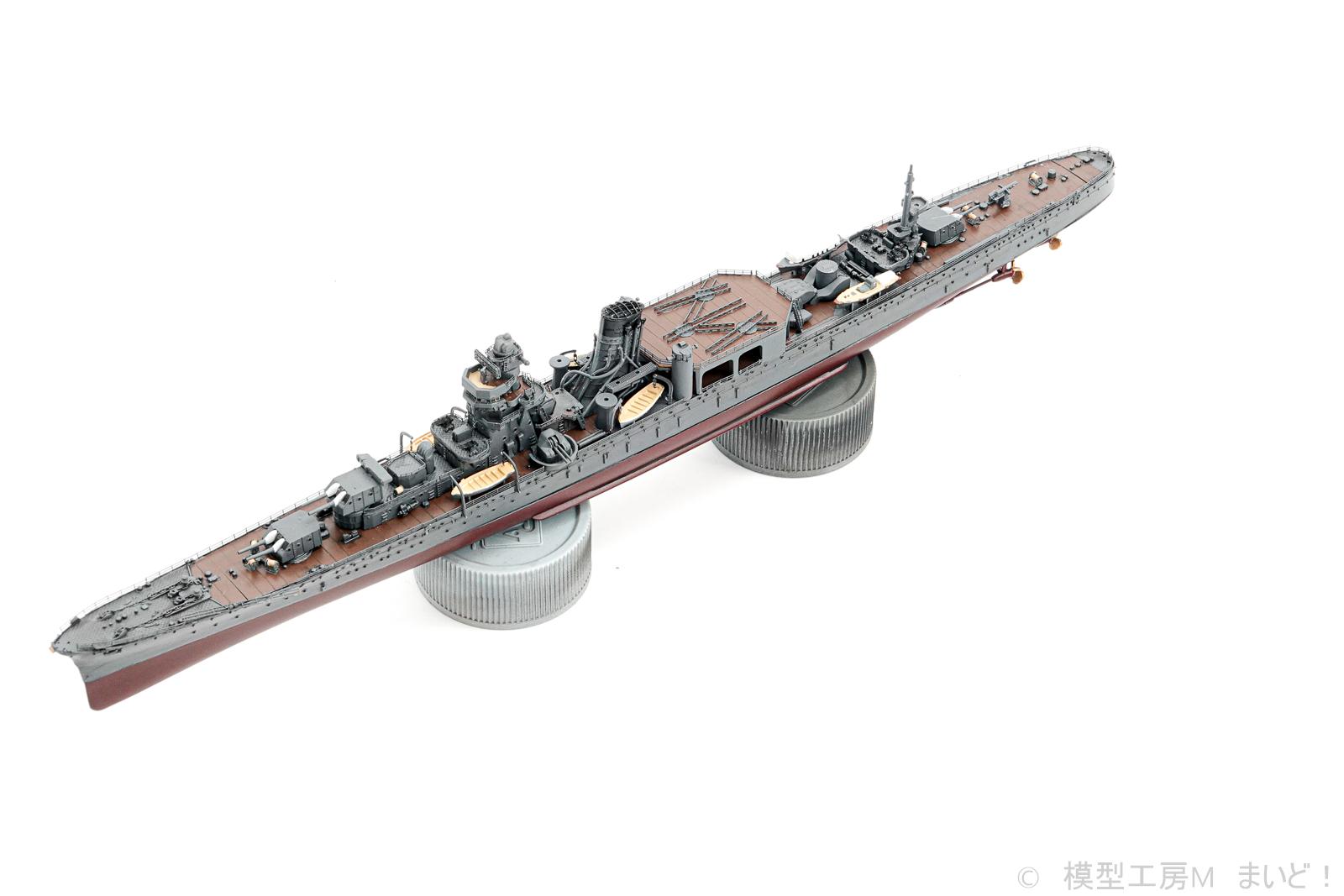 フジミ 1/700 日本海軍軽巡洋艦 阿賀野 プラモデル 製作中