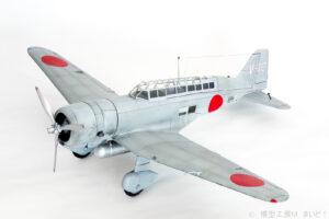 ファインモールド 1/48 日本海軍 九八式陸上偵察機 プラモデル 完成品
