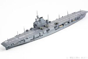 アオシマ 1/700  イギリス海軍航空母艦 イラストリアス プラモデル 完成品