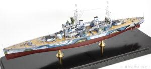 フライホーク 1/700 イギリス戦艦 プリンス・オブ・ウェールズ プラモデル 完成品
