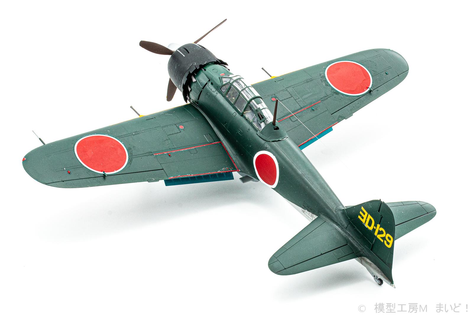 タミヤ 1/48 零式艦上戦闘機五二型 プラモデル 改造 零夜戦 完成品