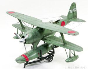 ハセガワ 1/48 日本海軍 零式水上観測機 プラモデル 完成品
