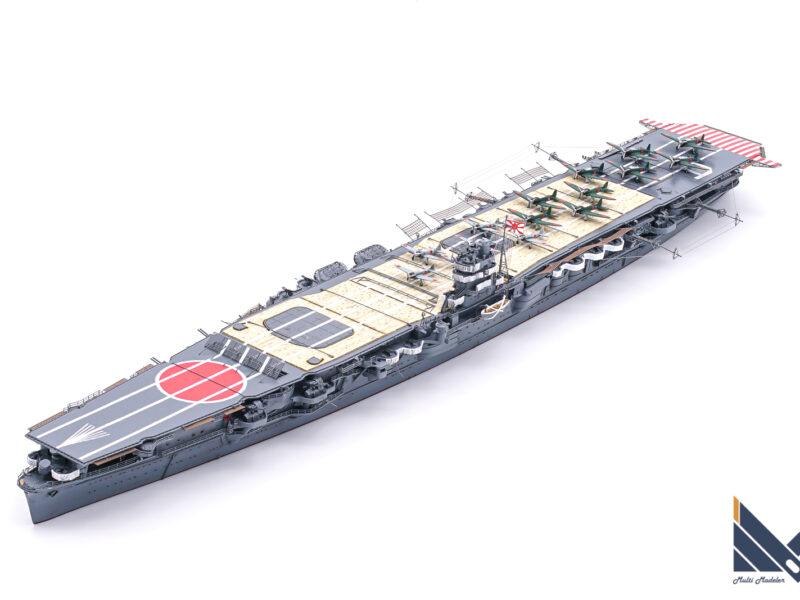フジミ 1/700 日本海軍航空母艦 飛龍 プラモデル ミッドウェー海戦 完成品
