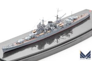 フジミ 1/700 日本海軍重巡洋艦 最上 プラモデル 完成品