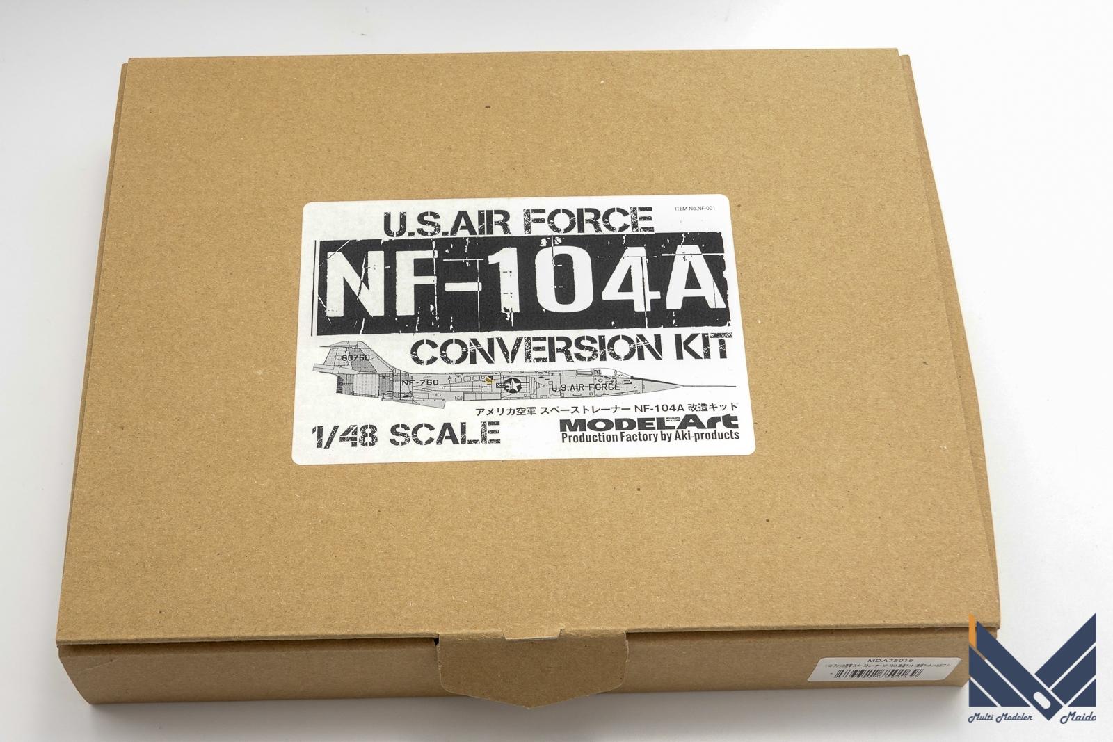 モデルアート 1/48 NF-104A  改造キット キット紹介