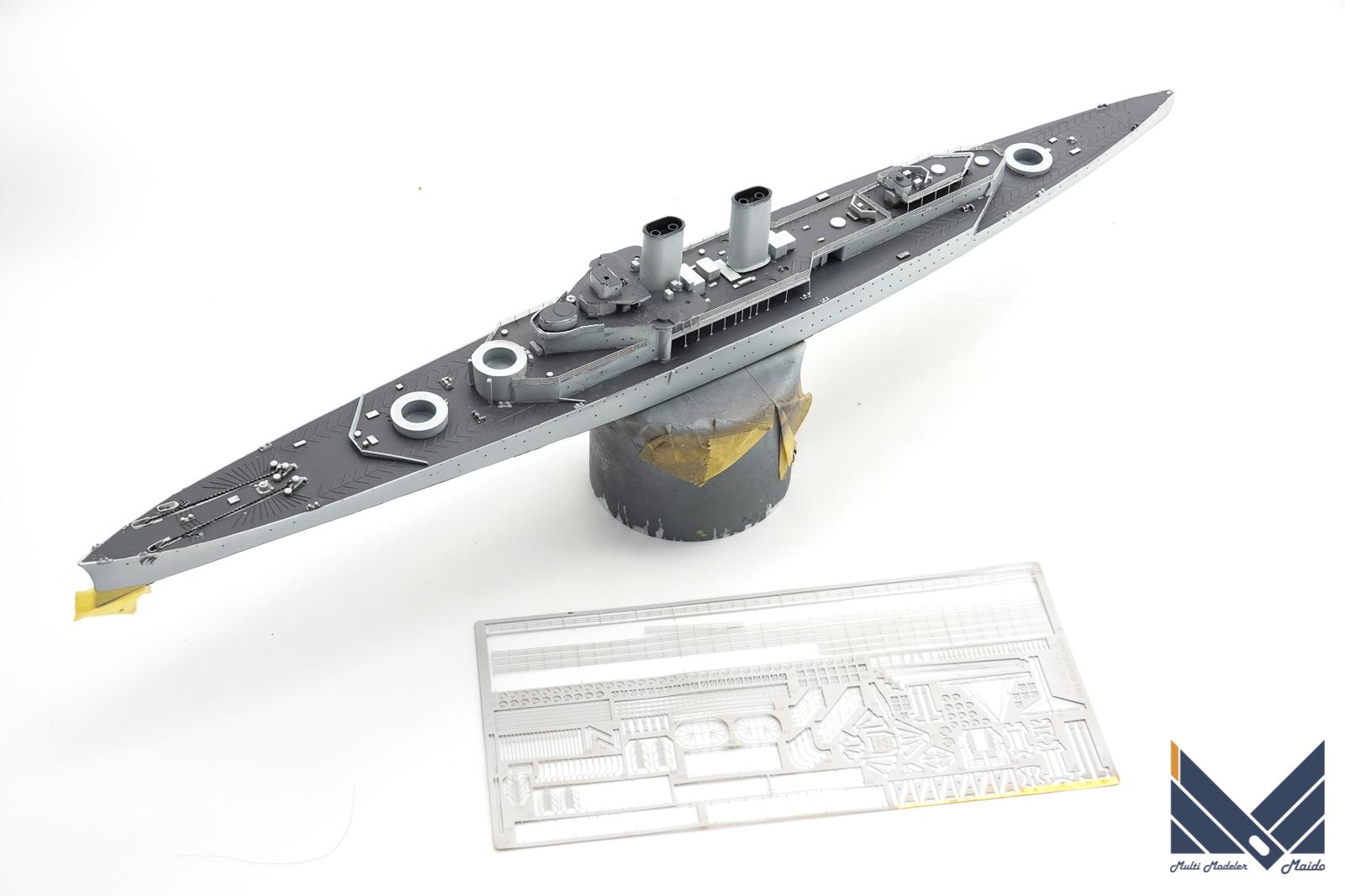 ポセイドンモデル 1/700 イギリス巡洋戦艦レナウン1917 レジンキット製作中
