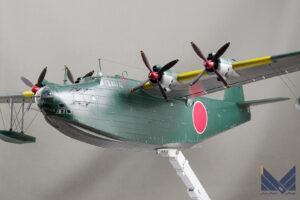 ハセガワ 1/72 二式飛行艇 二式大艇 プラモデル 完成品 丹作戦