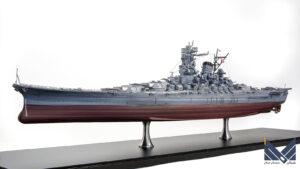 ピットロード 1/700 日本海軍戦艦 大和1945最終時 プラモデル 完成品